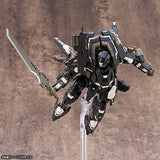 Phantasy Star Online 2 - A.I.S. (Arks Interception Silhouette) - 1/12 - Black Ver. (Kotobukiya) - 12
