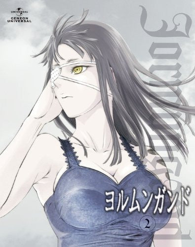 Jormungand 2 [Limited Edition]