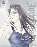 Jormungand 2 [Limited Edition] - 1