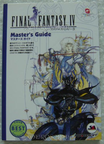 Image for Final Fantasy 4 Masters Guide Book / Ws