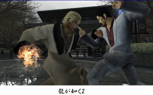 Image 5 for Ryu ga Gotoku 1&2 HD Edition