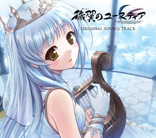 Image 1 for Aiyoku no Eustia Original Sound Track