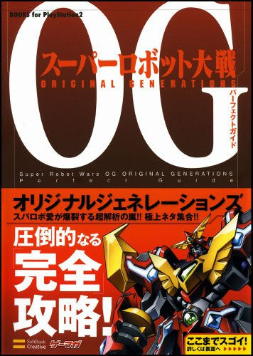 Super Robot Taisen Og: Original Generations Perfect Guide