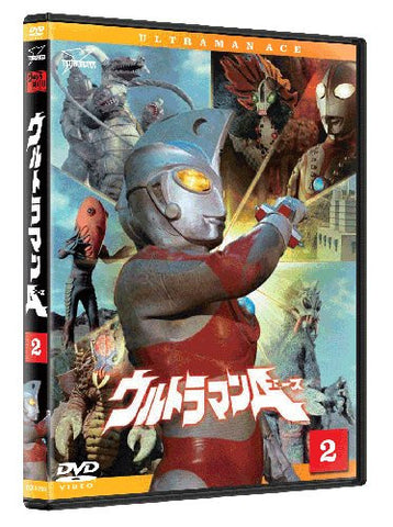 Image for Ultraman Ace Vol.2