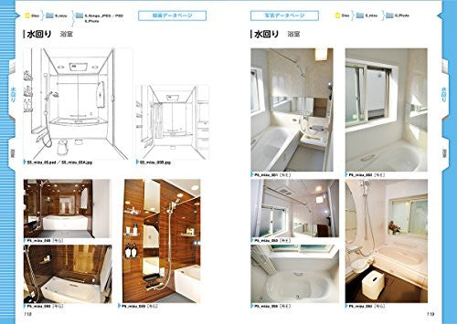 Image 3 for Digital Scenery Catalogue - Manga Drawing - Buildings and Rooms - Incl. CD