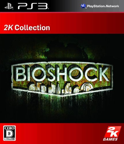 Image 1 for Bioshock (2K Collection)
