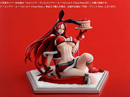 Image 2 for Senjou no Valkyria Duel - Juliana Eberhardt - 1/7 - X'mas Party