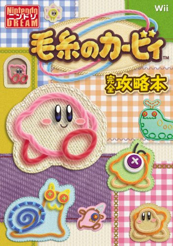 Image 1 for Kirby's Epic Yarn Perfect Strategy Guide Book / Wii