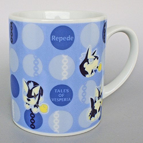 Image 2 for Tales of Vesperia - Repede - Mug