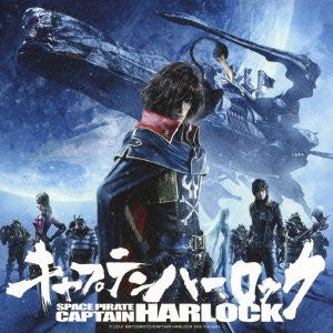 Image for Captain Harlock Original Soundtrack