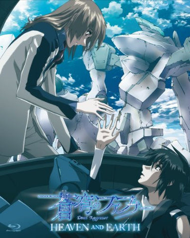 Image for Sokyu No Fafner: Dead Aggressor: Heaven And Earth / Sokyu No Fafner Heaven & Earth [Limited Edition]