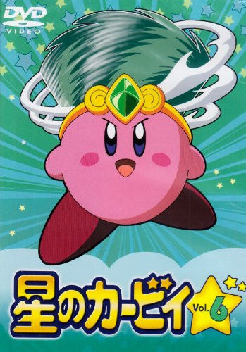 Image 1 for Hoshi no Kirby Vol.6