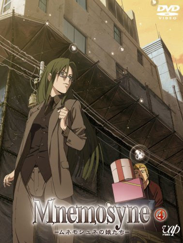 Image 1 for Mnemosyne - Mnemosyne No Musume Tachi Vol. 4 [DVD+CD]