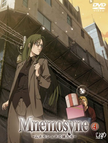 Image for Mnemosyne - Mnemosyne No Musume Tachi Vol. 4 [DVD+CD]