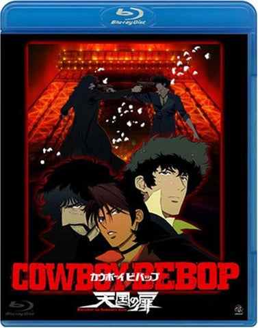Image for Cowboy Bebop: Knockin' on Heaven's Door - Theatrical Feature