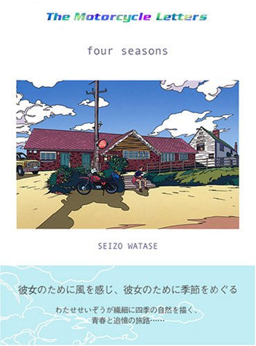 Image 1 for Seizo Watase   The Motorcycle Letters   Four Seasons