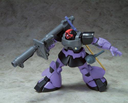 Image 3 for Kidou Senshi Gundam - MS-09 Dom - Mobile Suit in Action!! - Second Version (Bandai)