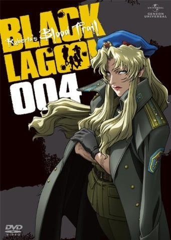 Image for OVA Black Lagoon Roberta's Blood Trail 004