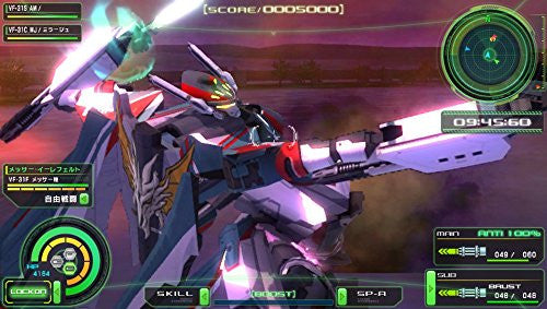 Image 7 for Macross Delta Scramble [Limited Edition]
