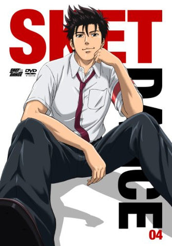 Image for Sket Dance Fujisaki Deluxe Ban 4 [DVD+CD Limited Edition]
