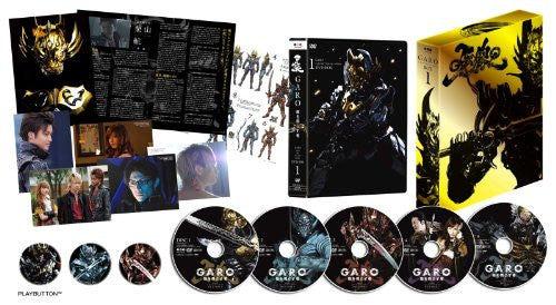 Image 2 for Garo - Yami Wo Terasu Mono Dvd Box Vol.1