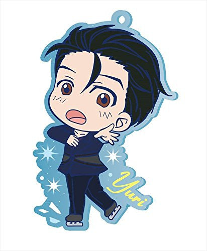 Image 1 for Yuri on Ice Rubber Clip Badge Vol. 2 Box