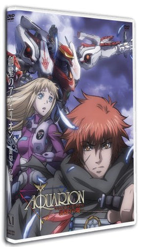Image for Genesis of Aquarion: Wings of Betrayal