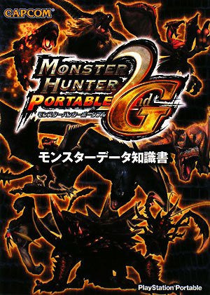 Image 1 for Monster Hunter Portable 2nd G: Book Of Information On Monsters