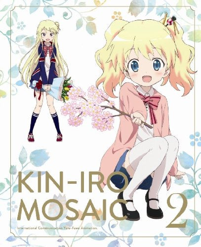 Image 3 for Kiniro Mosaic Vol.2