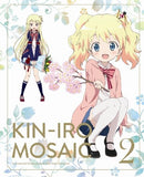 Thumbnail 3 for Kiniro Mosaic Vol.2