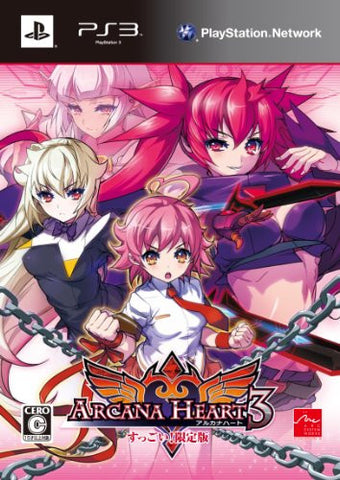 Arcana Heart 3 [Suggoi! Limited Edition]
