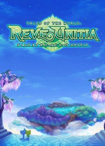 Image for Tales of the World: Reve Unitia