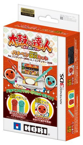 Image 1 for Taiko no Tatsujin Bachi Pen DX Set for 3DS LL