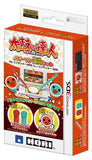 Thumbnail 1 for Taiko no Tatsujin Bachi Pen DX Set for 3DS LL