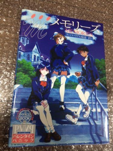 Image 1 for Memories Super Real Mahjong Pv Fan Book Ss W/Cd