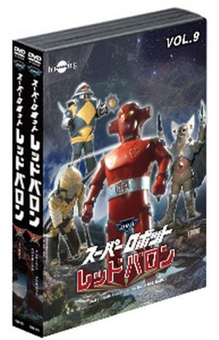 Super Robot Red Baron Dvd Value Set Vol.9-10 [Limited Edition]