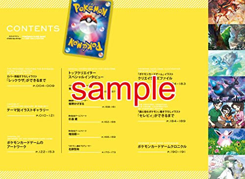 Image 4 for Pokemon Pocket Monster Card Game Illustration Collection