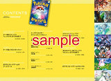 Pokemon Pocket Monster Card Game Illustration Collection - 4