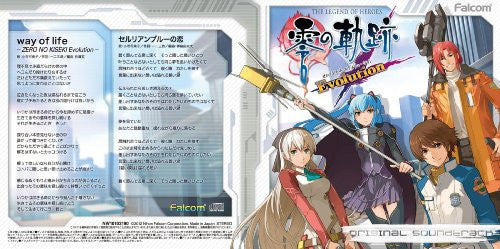 Image 6 for The Legend of Heroes Zero no Kiseki Evolution Original Soundtrack