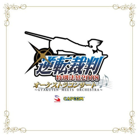 Image for Gyakuten Saiban Special Courtroom 2008 Orchestra Concert ~Gyakuten Meets Orchestra~