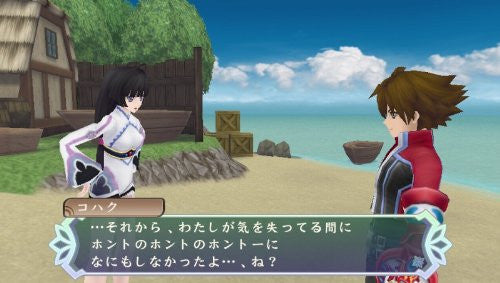 Image 5 for Tales of Hearts R