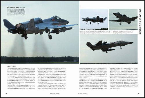 Image 6 for Ace Combat Assault Horizon   Master File Asf X Shinden Ii