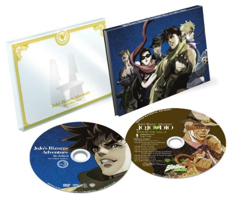 Image for Jojo's Bizarre Adventures Soshu Hen Vol.3 Sento Choryu Last Part [DVD+CD Limited Edition]