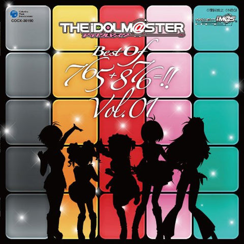 Image for THE iDOLM@STER BEST OF 765+876=!! Vol.1