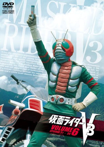 Image for Kamen Rider V3 Vol.6