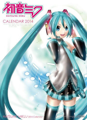 Image for Vocaloid - Hatsune Miku - Wall Calendar - 2014 (Try-X)[Magazine]