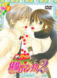 Junjo Romantica 2 Vol.2 [Limited Edition] - 1