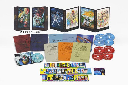 Image 1 for Mobile Suit Gundam Blu-ray Memorial Box [Limited Edition]