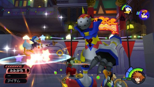 Image 5 for Kingdom Hearts HD 1.5 Re MIX