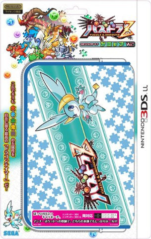 Image for Puzzle & Dragons Z Character Pouch (Syrup)